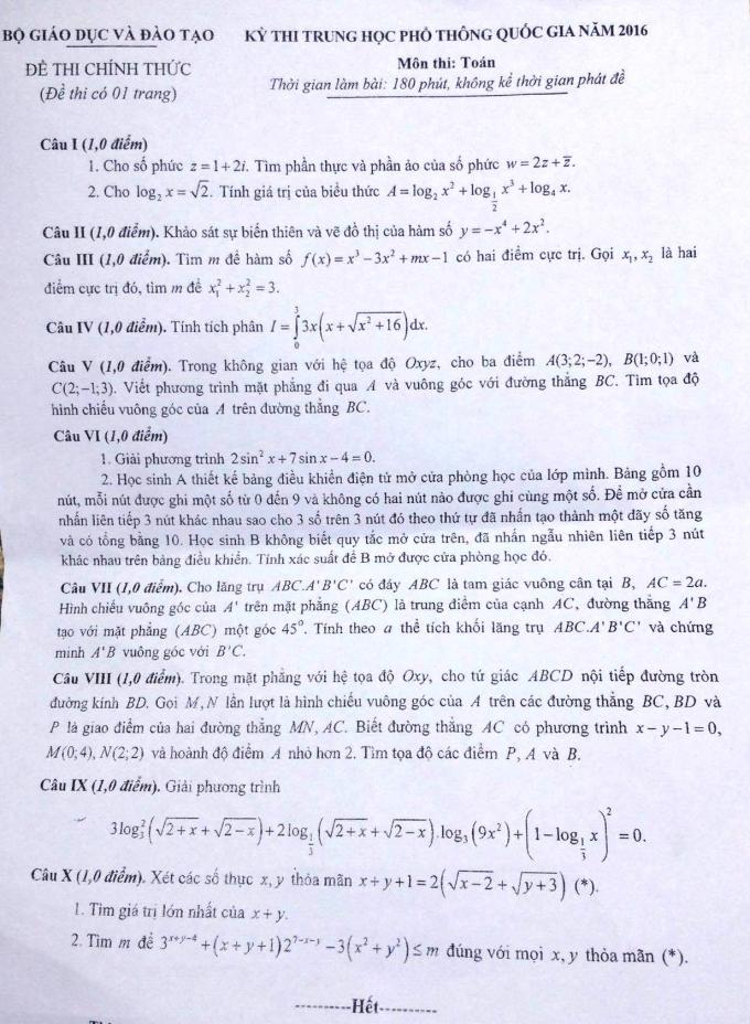 Phần hình học trong đề thi Toán được nhiều thí sinh đánh giá là khó.