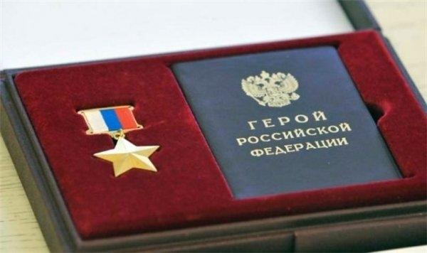 Tổng thống Nga ký quyết định truy tặng huân chương Anh hùng Nga cho phi côngOleg Peskov (Ảnh: Cheltv.ru)