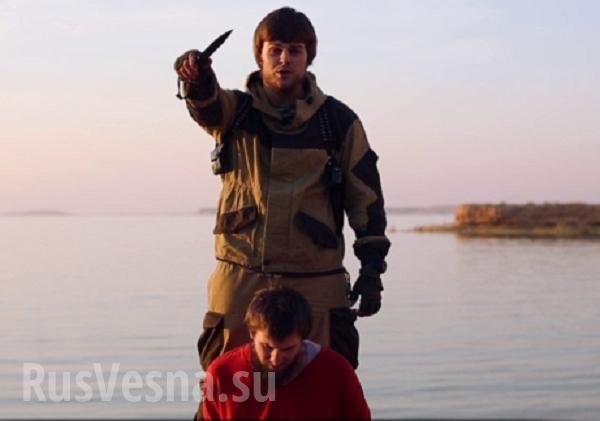IS hành quyết một công dân Nga (Ảnh: Rusvesna.ru)