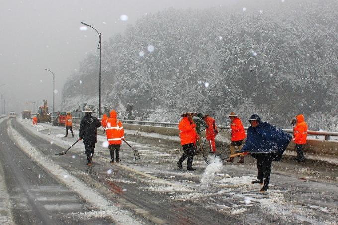 Thời tiết lạnh giá gây ảnh hưởng nghiêm trọng tới 46 huyện tại tỉnh Vân Nam (Trung Quốc). (Ảnh: AFP)