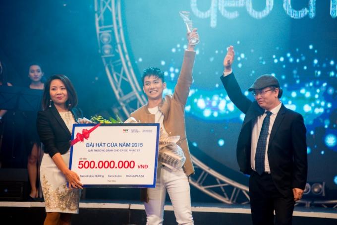 Hoài Lâm giành giải