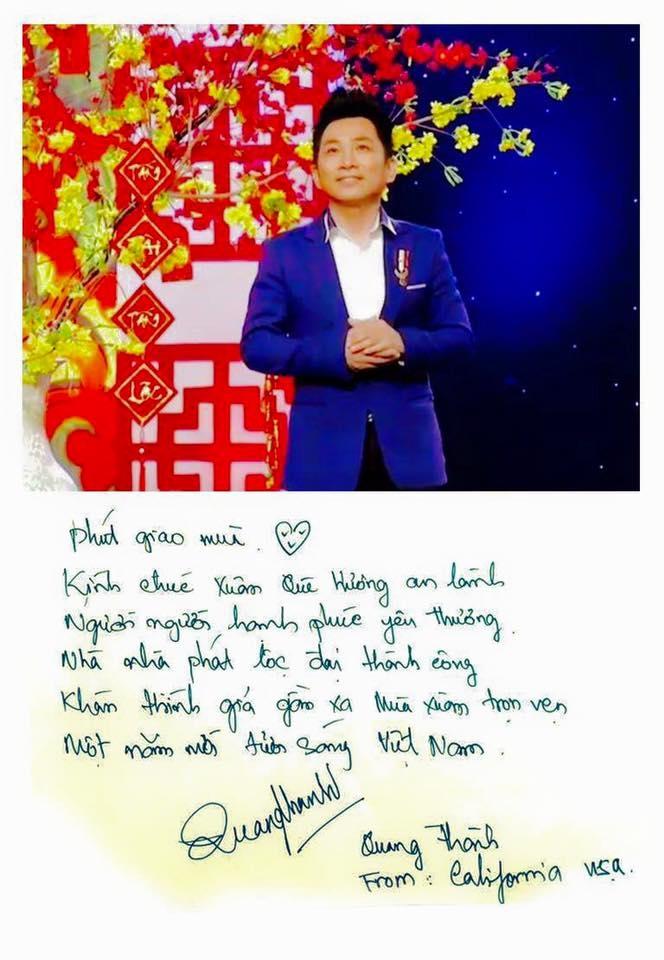 Lời chúc Xuân của ca sĩ Quang Thành gửi khán thính giả Việt Nam