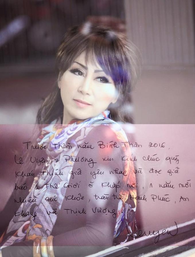 Lờ chúc Xuân của ca sĩ Lê Uyên - Phương