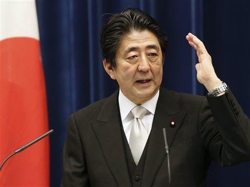 Thủ tướng NhậtShinzo Abe. (Ảnh: AP)