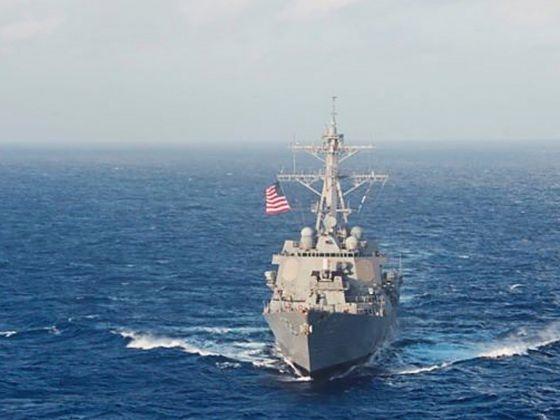 Tàu USS Lasen của Hải quân Mỹ. (Ảnh: Navy)