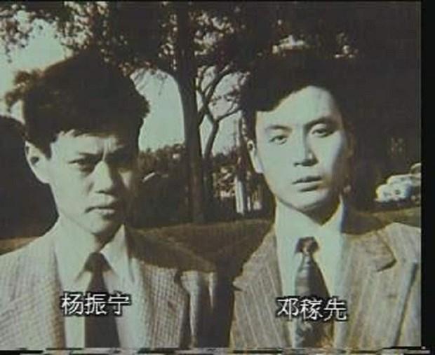 Đặng Gia Tiên (phải) và Dương Chấn Ninh thời du học ở Mỹ.