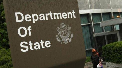 Trụ sở Bộ Ngoại giao Mỹ. (Ảnh: GNT)
