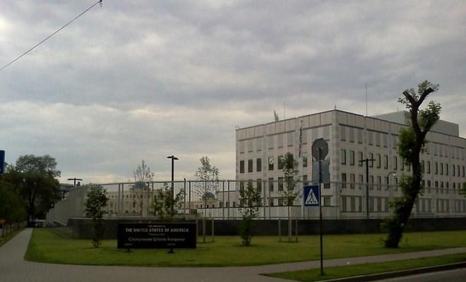 Khuôn viên Đại sứ quán Mỹ tại Kiev.