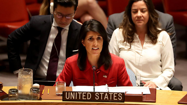 Đại sứ Mỹ tại Liên Hợp Quốc Nikki Haley (Ảnh: CBS)