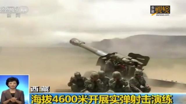 Cuộc tập trận bắn đạn thật của Trung Quốc (Ảnh: CCTV/Youtube)