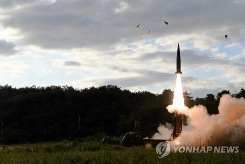 Tên lửa Hyunmoo-IIcủa Hàn Quốc được phóng sáng nay. Ảnh:Yonhap.