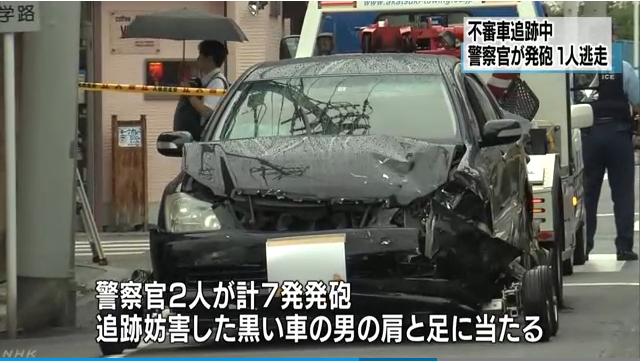 Sau vụ truy đuổi, xe ô toomauf đen bị nát đầu. (Ảnh: NHK)