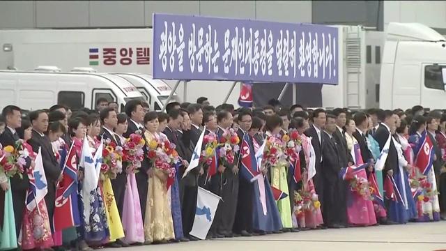 Người dân Triều Tiên đã có mặt để chào đón Tổng thống Hàn Quốc.
