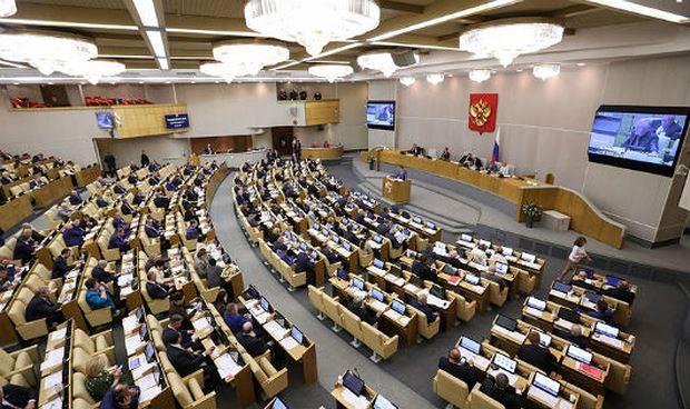 Hạ viện Nga đã thông qua dự luật hưu trí sửa đổi.