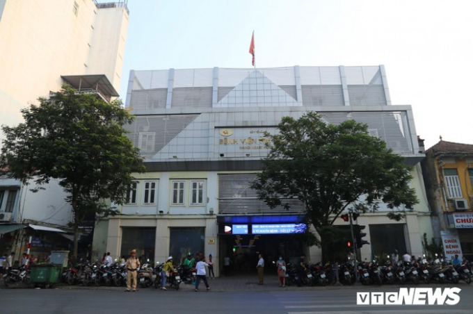 Quốc tang nguyên Tổng Bí thư Đỗ Mười diễn ra trong 2 ngày 6-7/10.