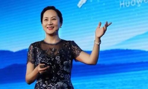 Giám đốc tài chính Huawei Mạnh Vãn Chu. Ảnh:CBC.
