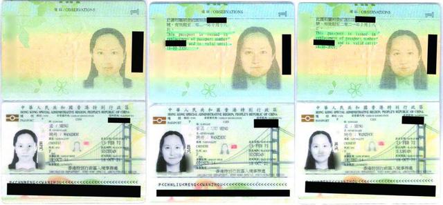 3 hộ chiếu Hong Kong của bà Mạnh Vãn Chu (Ảnh: Apple Daily)