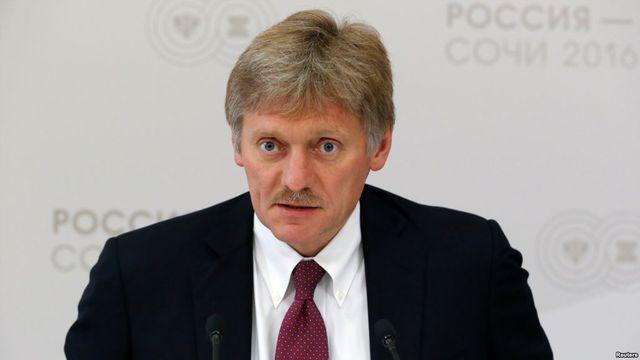 Phát ngôn viên điện Kremlin Dmitry Peskov (Ảnh: Reuters)