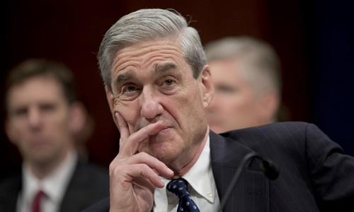 Công tố viên đặc biệtRobert Mueller.