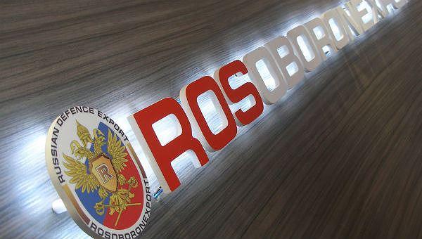 Thông tin trên được Tập đoàn Rosoboronexport của Nga công bố