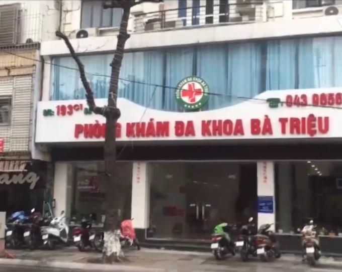 Phòng khám đa khoa Bà Triệu số 193C Bà Triệu, trước đây là phòng khám Nam Khang.