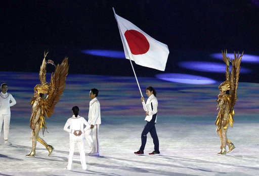 Đoàn Nhật Bản đứng thứ hai ởAsiad 18với thành tích 75 HCV, 56 HCB, 74 HCĐ