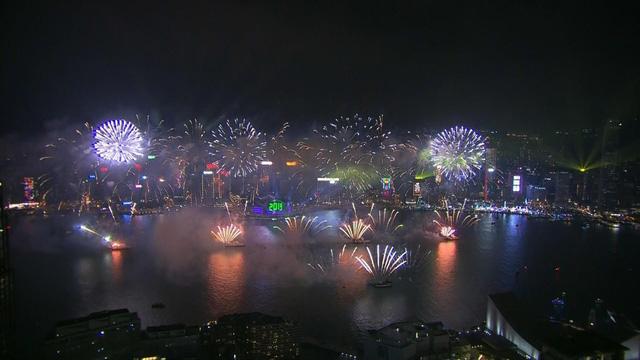 Trung Quốc chính thức bước sang năm 2019.(Ảnh: Sky)