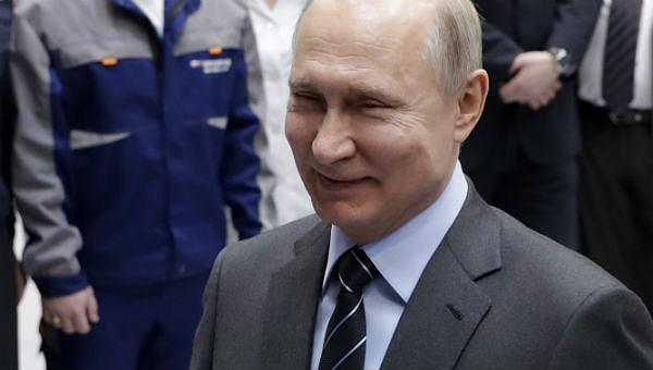 Tổng thống Vladimir Putin.