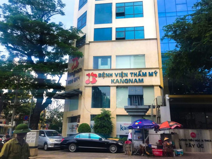 bvKangnam
