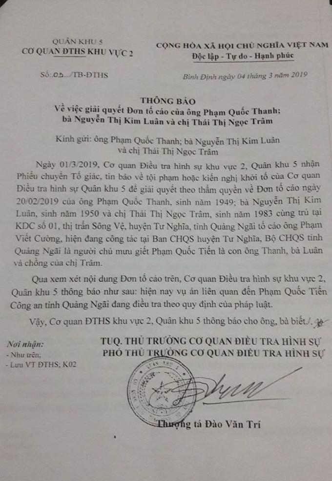 Phiếu thông báo của CQHS khu vực 2 thuộc Quân Khu 5 trả lời ông Phạm Quốc Thanh