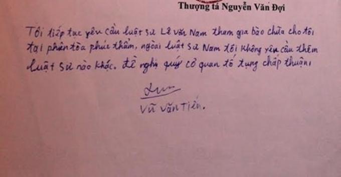 Từ trại giam, Vũ Văn Tiến yêu cầu luật sư riêng bảo vệ tại cấp phúc thẩm.
