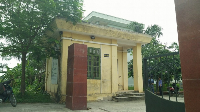 Phòng bảo về cảu nhà trường, nơi nhân bị sát hại.