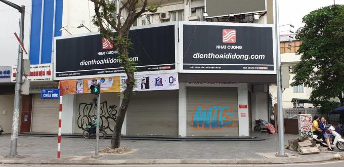 Các cửa hàng của Nhật Cường đang đóng cửa.