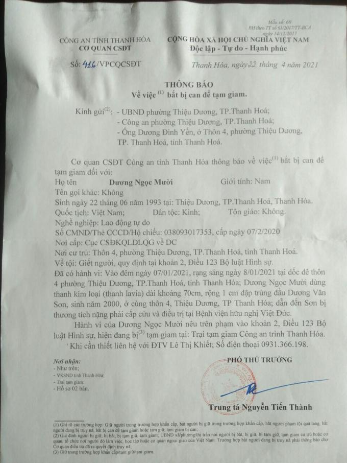 Thông báo về việc bắt bị can để tạm giam đối với Dương Ngọc Mười của công an tỉnh Thanh Hóa.