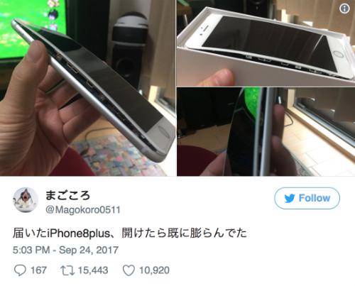 iPhone 8 bị phồng pin tại Nhật Bản khi chủ nhân của nó vừa mở hộp.