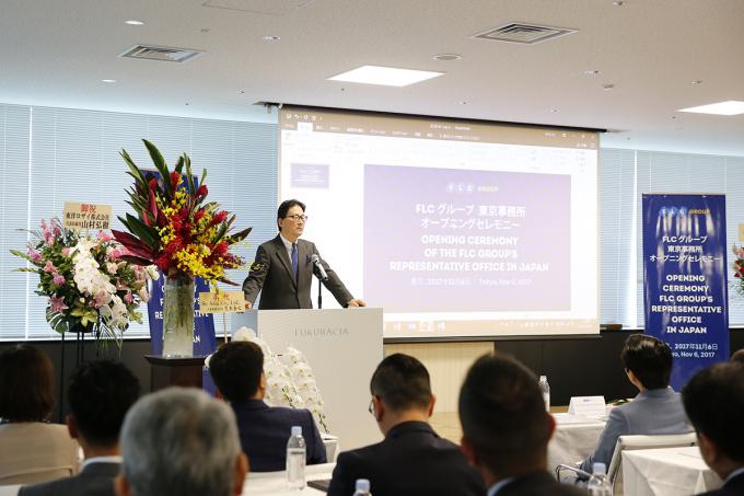 Nguyên Đại sứ đặc mệnh toàn quyền Nhật Bản tại Việt Nam – ông Norio Hattori giữ vai trò Trưởng đại diện Văn phòng đại diện Tập đoàn FLC tại Nhật Bản.