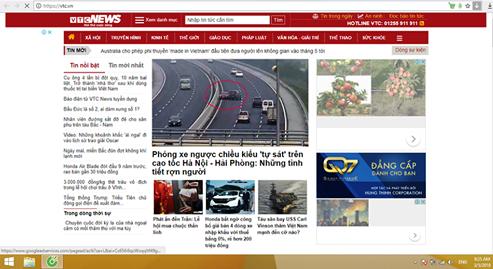 Báo điện tử VTC News.