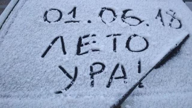 Tuyết rơi tại Naberezhnye Chelny (Ảnh: Twitter).