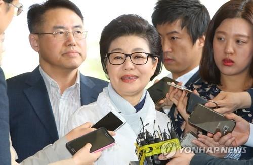 Bà Park Geun-ryoung bất ngờ lên tiếng ủng hộ chị gái là cựu Tổng thống    Park Geun-hye - Ảnh: Yonhap