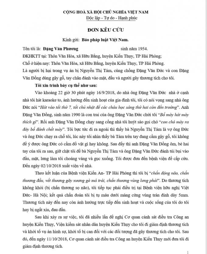 Đơn thư phản ánh của ông Đặng Văn Phương gửi đến tòa soạn Pháp luật Plus.