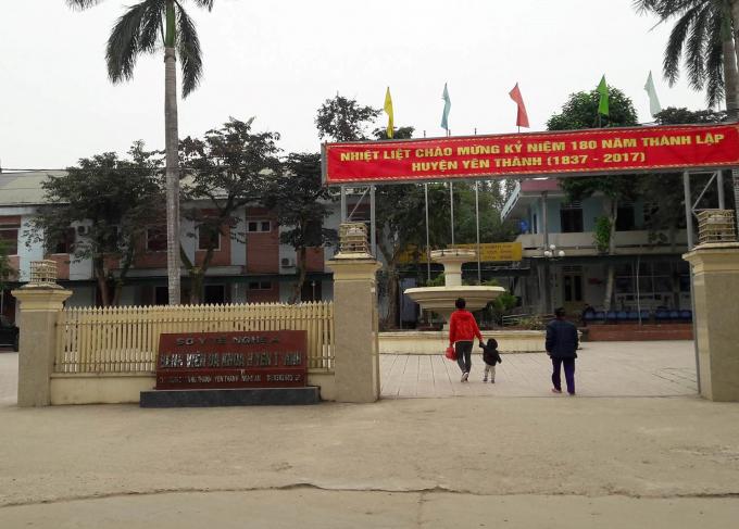 Bệnh viện đa khoa huyện Yên Thành nơi xảy ra sự việc.
