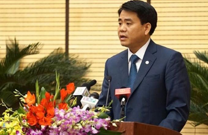 Thủ tướng phê chuẩn ông Nguyễn Đức Chung làm Chủ tịch UBND thành phố Hà Nội nhiệm kỳ 2011- 2016.