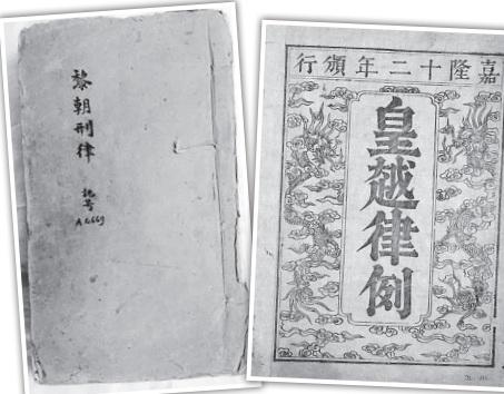 Bản Lê triều hình luật (tức Quốc triều hình luật) vàHoàng Việt luật lệ.