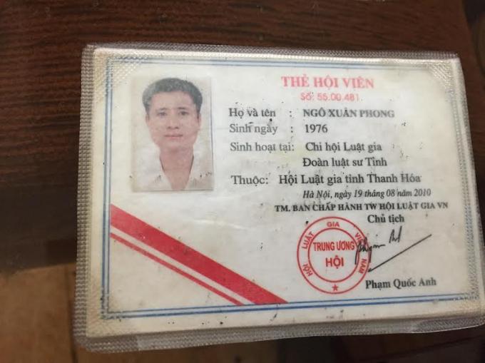 Thẻ hội viên của Ngô Xuân Phong đã đưa cho bà Tâm để tạo niềm tin.