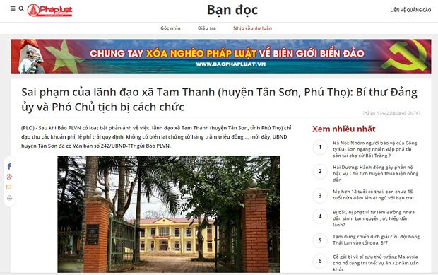 Vụ sai phạm của nguyên lãnh đạo xã Tam Thanh (Phú Thọ): Cần khởi tố để điều tra