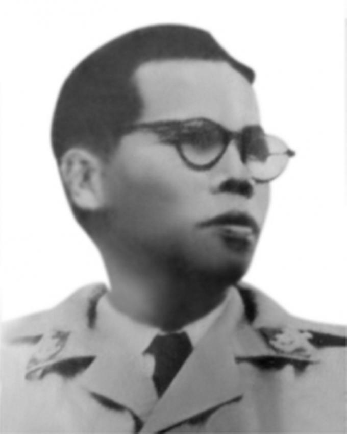 lTrung tướng Nguyễn Bình.