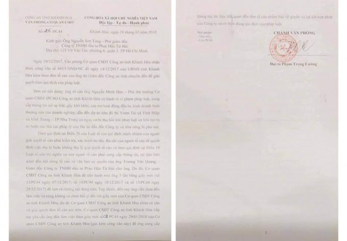 Công vănsố 205/PC44 cho biết là đã gửi giấy mời cho ông Tùng trước khi nhận được đơn tố cáo