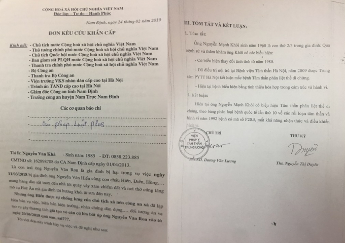 Đơn thư anh Nguyễn Văn Khá gửi đến Tòa soạn Pháp luật Plus.