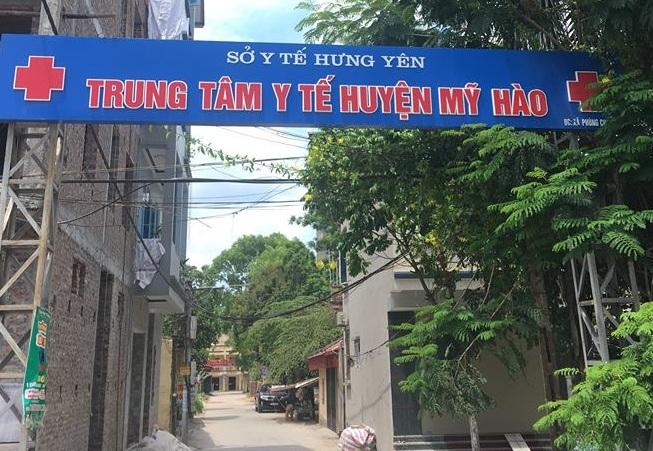 Trung tâm Y tế huyện Mỹ Hào.
