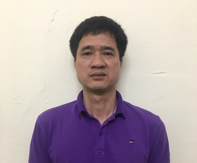 Đối tượng Nguyễn Như Lâm.Ảnh: Cơ quan CACC.